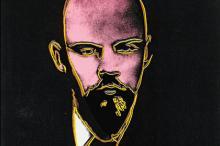 Фрагмент портрета Ленина работы Энди Уорхола. Изображение: Sothebys