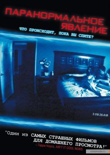 �����������: kinopoisk.ru
