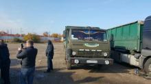 Фото пресс-центра управления СБУ в Одесской области