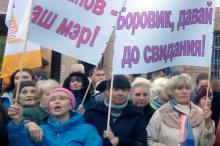 Фото Ирины Назарчук