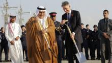 Министр иностранных дел Британии Ф. Хэммонд. Фото BBC News