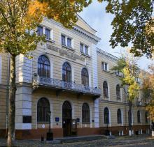 Главный корпус ОНУ им. Мечникова. Фото с официального сайта