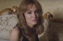 Кадр из фильма У моря.