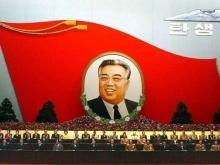 Фото: referentiel.nouvelobs.com