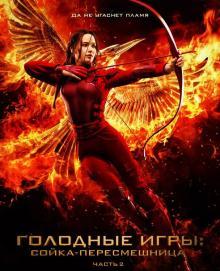 Изображение с kinopoisk.ru