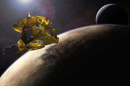 NASA опубликовало фотографии Плутона, сделанные наминимальном расстоянии