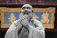 Статуя Конфуция. Фото: haznevi.net