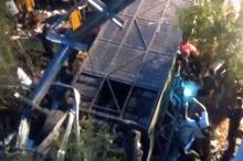 Кадр: видео Télam