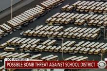 Изображение: @CBSNews