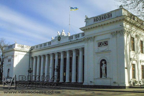 Одесский горсовет снова отказался рассматривать вопрос опризнании Российской Федерации страной-агрессором