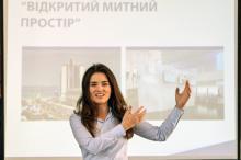 Глава Одесской таможни Ю. Марушевская презентует проект «Открытое таможенное пространство»