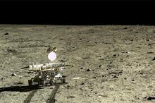 Фото: Chinese Lunar Exploration Program