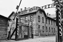 Ворота Аушвица (Освенцима).