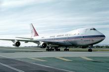 Boeing 747-230B авиакомпании Korean Air Lines, идентичный разбившемуся. Фото: Ted Quackenbush / Wikipedia