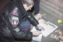 Фото: od.npu.gov.ua