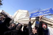 Акция протеста у посольства Саудовской Аравии в Тегеране. Фото: Raheb Homavandi / Reuters