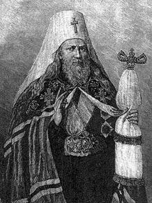 Митрополит Кишиневский и Хотинский Гавриил (Бэнулеску-Бодони)