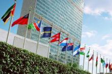 Здание ООН. Фото с сайта newsradio.com.ua.