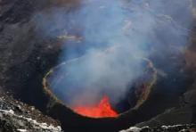 Вулкан Амбрим. Фото с сайта gismeteo.by.