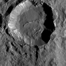 Купала. Фото: NASA / JPL-Caltech / UCLA / MPS / DLR / IDA