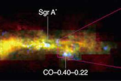 Сврхмассивная и промежуточная черные дыры