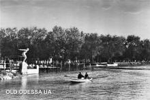Дюковский парк, 1955 г.