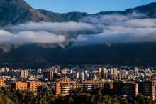 Каракас. Фото с сайта orehi.tv.