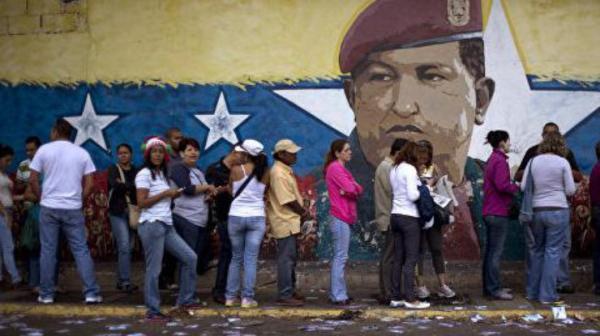 Парламент Венесуэлы объявил режимЧП из-за нехватки вгосударстве еды