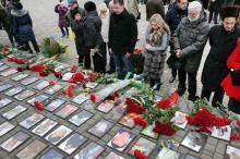 Памятная церемония в парке им. Шевченко. Фото Вячеслава Тенякова