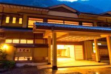 ����: Nishiyama Hot Spring