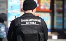 Фото с vesti.dp.ua