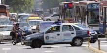 Фото с metronews.fr