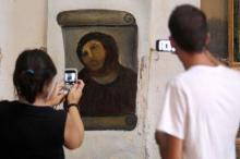 Фреска «Пушистый Иисус»