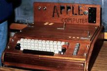 Первый в мире персональный компьютер Apple (1976 г.)