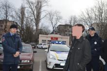 Фото с сайта облуправления полиции.