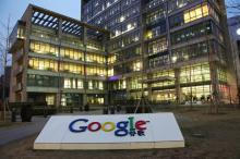Офис компании Google. Фото с Газета Ру