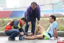 Фото с en.people.cn