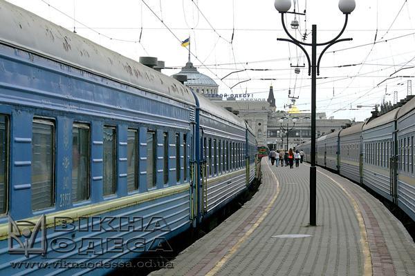 Намайские праздники пустят дополнительный поезд Запорожье-Львов