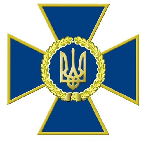 СБУ разоблачила схему разворовывания сотен тыс. грн, выделенных нафортификационные здания