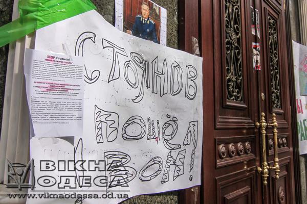 Саакашвили вышел намитинг против назначения нового обвинителя Одесской области