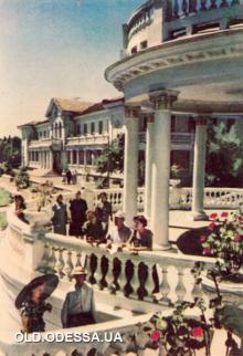Санаторий «Приморье» в Аркадии. 1950-е годы