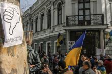 Акция протеста у прокуратуры Одесской области. Фото Олега Владимирского