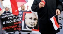 Фото: Polska Newsweek