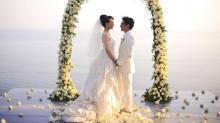 Свадьба в Китае. Фото ВВС