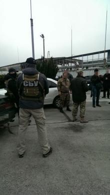 Фото: Служба безопасности Украины