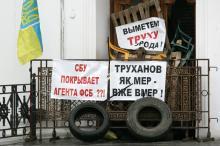 Фото Вячеслава Тенякова