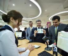 Открытие центра. Фото (архив): president.gov.ua