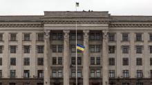 Здание Федерации профсоюзов Одесской области на Куликовом поле