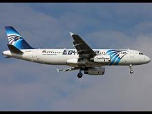 Airbus A320 авиакомпании EgyptAir. Wikipedia.org