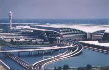 Аэропорт Пудун